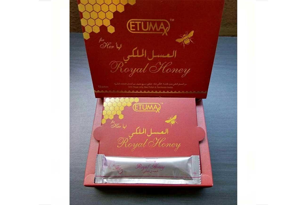 العسل-الملكي-لتحفيز-المرأة-و-الجنس
