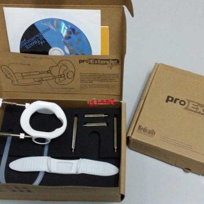 ProExtender – جهاز برو إكستاندر