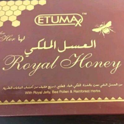 عسل-الملكي-للنساء-للجنس-Etumax