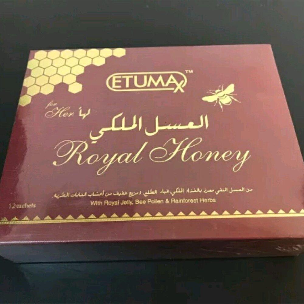 المدفأة تيار الاستوديو فوائد العسل الملكي الماليزي للرجال Dsvdedommel Com