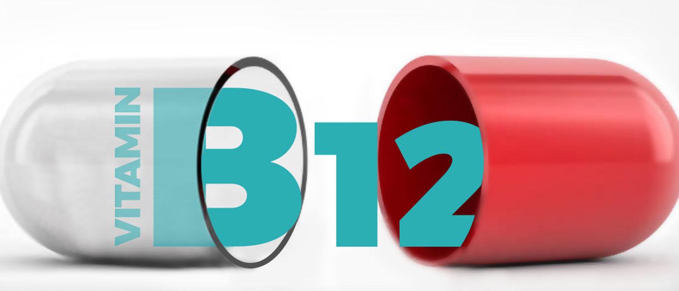 افضل-حبوب-فيتامين-ب12
