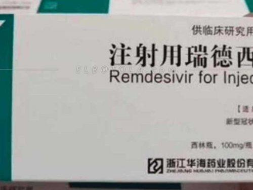 دواء ريمديسفير و قدرته على علاج فيروس كورونا